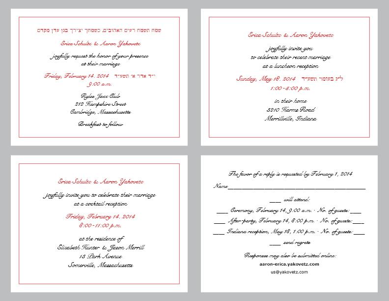 Invitations & Programs | Schultz Yakovetz Judaica